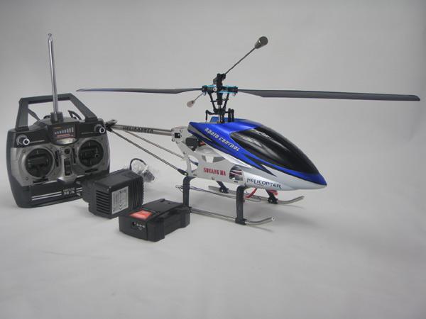Rc Hubschrauber 9104 Singel 71cm Helicopter Gyro 3 5