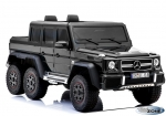Kinderfahrzeug 12V Kinder Elektro Auto Mercedes  G63 6 x 6 Touchscreen Crawler MP4 Video USB Ledersitz EVA Gummiräder 2,4 GHZ